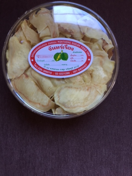 When my friends go to Thailand, I only have one request - Durian Chips. I would have hoarded these chips but they are expensive!This one is almost P500!